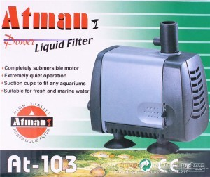 ATMAN Pumpa potopna AT103, (1300 L/h), 25w, 1,2m