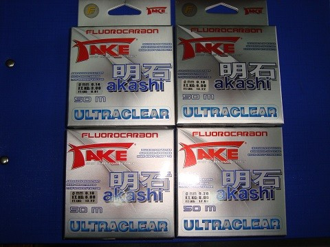 Fluorocarbon Take Akashi 50 metara