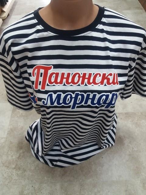 Majica-Panonski mornar
