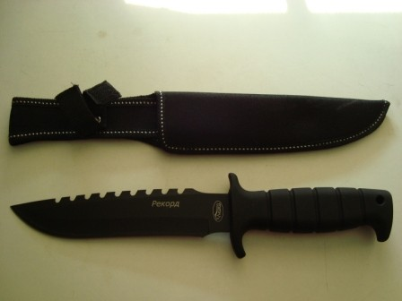 Nož Crni-veliki