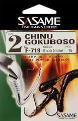 Udice Sasame Chinu Gokuboso