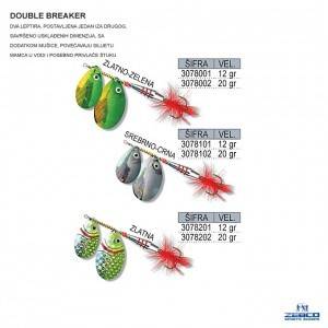Varalica Double Breaker