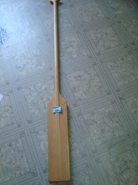 Veslo za čamac-drveno