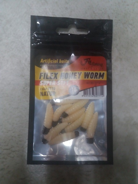 Veštački crvić Honey worm 10 kom/pakovanje